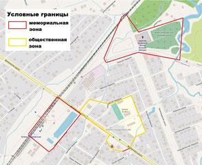 Общественная и мемориальная зоны поселка Алексагдровская