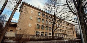 Леонтьевская улица, 10