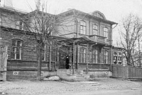 Так выглядел дом А. Н. Толстого на Пролетарской улице (ныне Церковная)