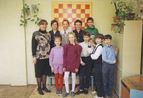 Тот самый экспериментальный класс в школе № 403. 1993 г.