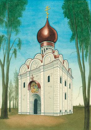 Эскизный проект архитектора Л. А. Ильина храма Святой Троицы в Павловске. 1912 г.