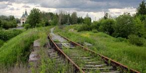 Сохранившийся путь в Александровской (июнь 2017 года)