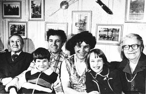 Семья Анатолия Валерьяновича Цупака