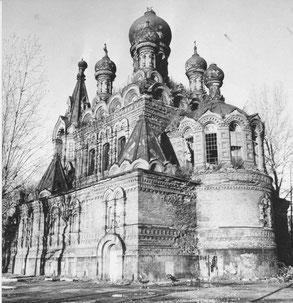 Храм в начале 1990-х годов