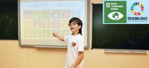 Антон Вакуленко ведет климатический урок со своими одноклассниками из 4-го класса лицея № 410