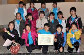 2012年 芸術祭賞受賞