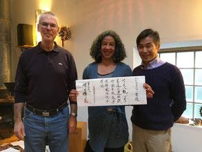 Daniel Lifermann, Hélène Codjo & Teruhisa Fukuda