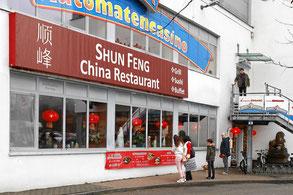 China Restaurant Shun Feng, Konstanz am Bodensee