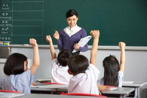 Curso de chino niños Leganés