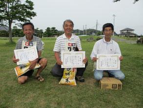 MA級入賞者 2位林景三 優勝露木正美 3位雨宮秀夫