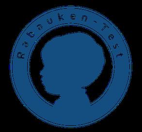 Rabauken-Test-Stempel
