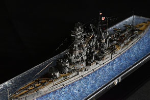 航空母艦 『赤城』 ◆模型製作工房 聖蹟