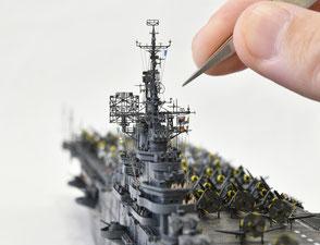 1/700 米航空母艦「バンカーヒル」(1945年2~3月頃)-2◆模型製作工房 聖蹟