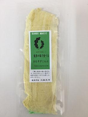 能登の塩で食べるおむすびこんぶ × 1個