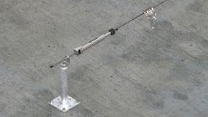 AIO-Horizontale Seilsicherung