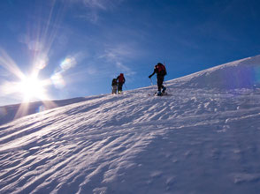 Skieurs randonnée, location ski de randonnée point glisse