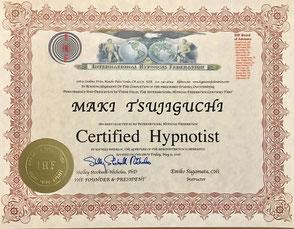 国際催眠連盟(IHF)ヒプノセラピスト認定証