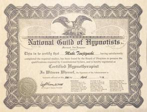 米国催眠士協会(NGH)ヒプノセラピスト認定証