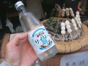 記念に養老山麓サイダーを。養老山麓の天然水使用