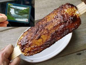 ダムカードに大きな五平餅。三河湖観光の記念に・・・