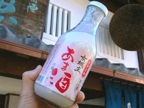 岩村醸造のあま酒(750円)も人気。ノンアルコール