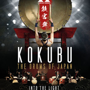 Kokubu Drums of Japan