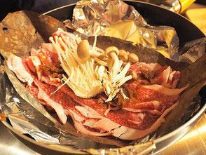 飛騨牛朴葉焼き