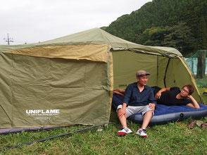 ユニフレーム テント