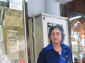 Sarah Stern - Café Tamar in Tel Aviv