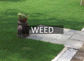 雑草対策・草むしり・除草・草刈り・防草シート・防草砂利
