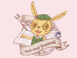 メールマガジンほぼ週刊縫々日報