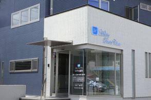 豊橋駅の近くの歯科医院(ひきた歯科)