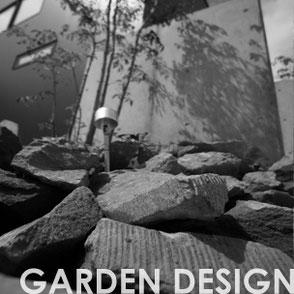 札幌の庭デザイン