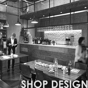 札幌の美容室・カフェ・ショップ・オフィス設計