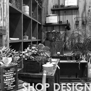 Industrial SHOP DESIGN
