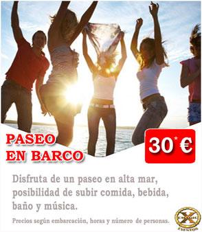 paseo en barco en Huelva