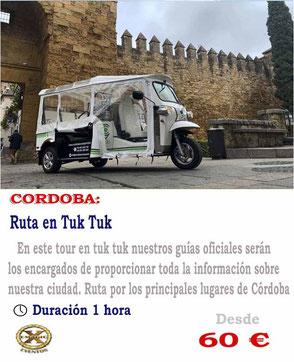 ruta en tuk tuk Córdoba