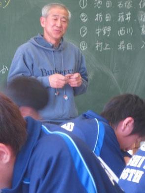 名簿担当の橋本理事の説明