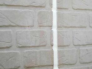 入居率を上げるアパート外壁塗装千葉市コーキング打ち替え