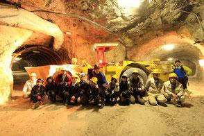 現役鉱山見学会