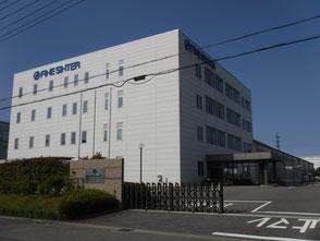 工場 ファインシンター