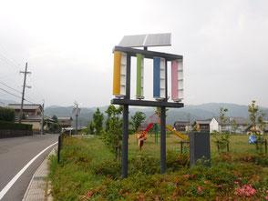 公共施設 エコパーク