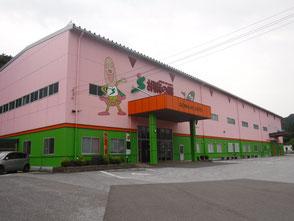 商業施設 胡麻の郷
