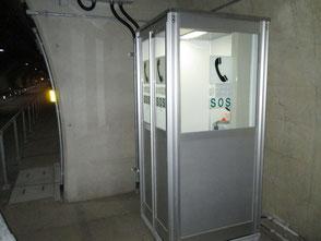 非常電話 非常電話ボックス