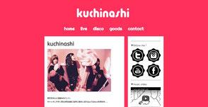 kuchinashi