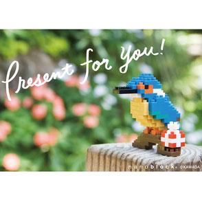nanoblock postcard kingfisher