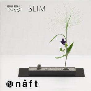 ikebana flowervase slim naft shizuka