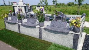 家族合葬墓「あじさい」