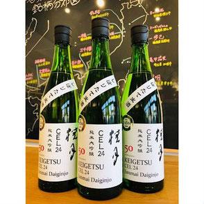 桂月CEL24 土佐酒造 日本酒