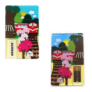 透明カードで透過性を下げた印刷方法です。